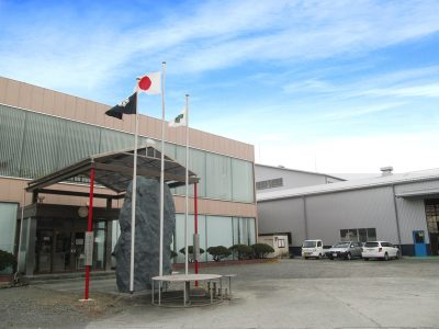 事務所と第二第三工場