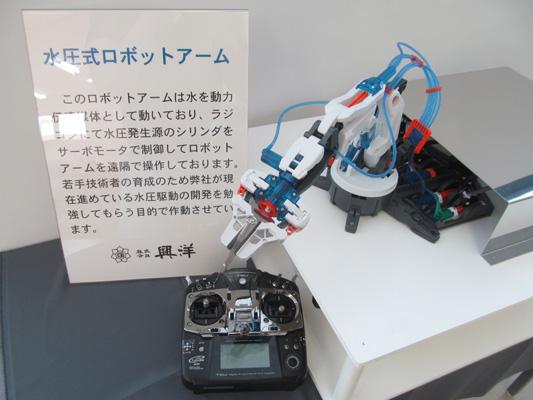 ラジコンで操作する水圧式ロボットアーム