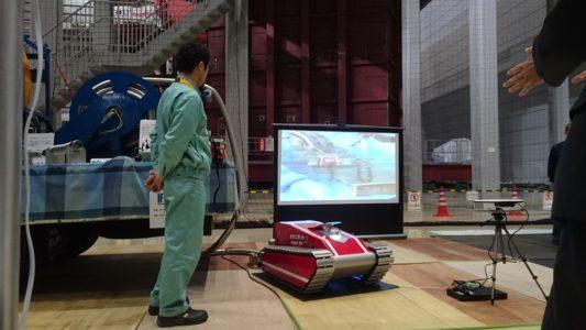 遠隔操作水圧制御消火ロボット・2016年12月展示ブース・㈱興洋